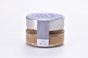水巻のでかにんにく味噌九州地ゴマ