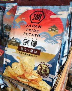 JAPAN PRIDE POTETO 宗像