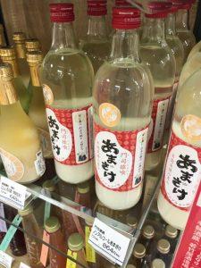 門司猿喰(さるはみ)甘酒